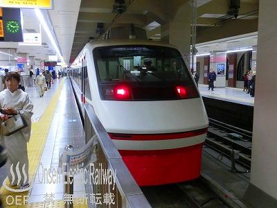 01_tobu_200.jpg