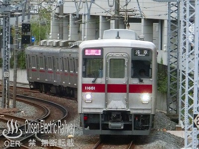 10_tobu_10000.jpg