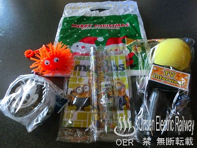 ueda_santa_16.jpg