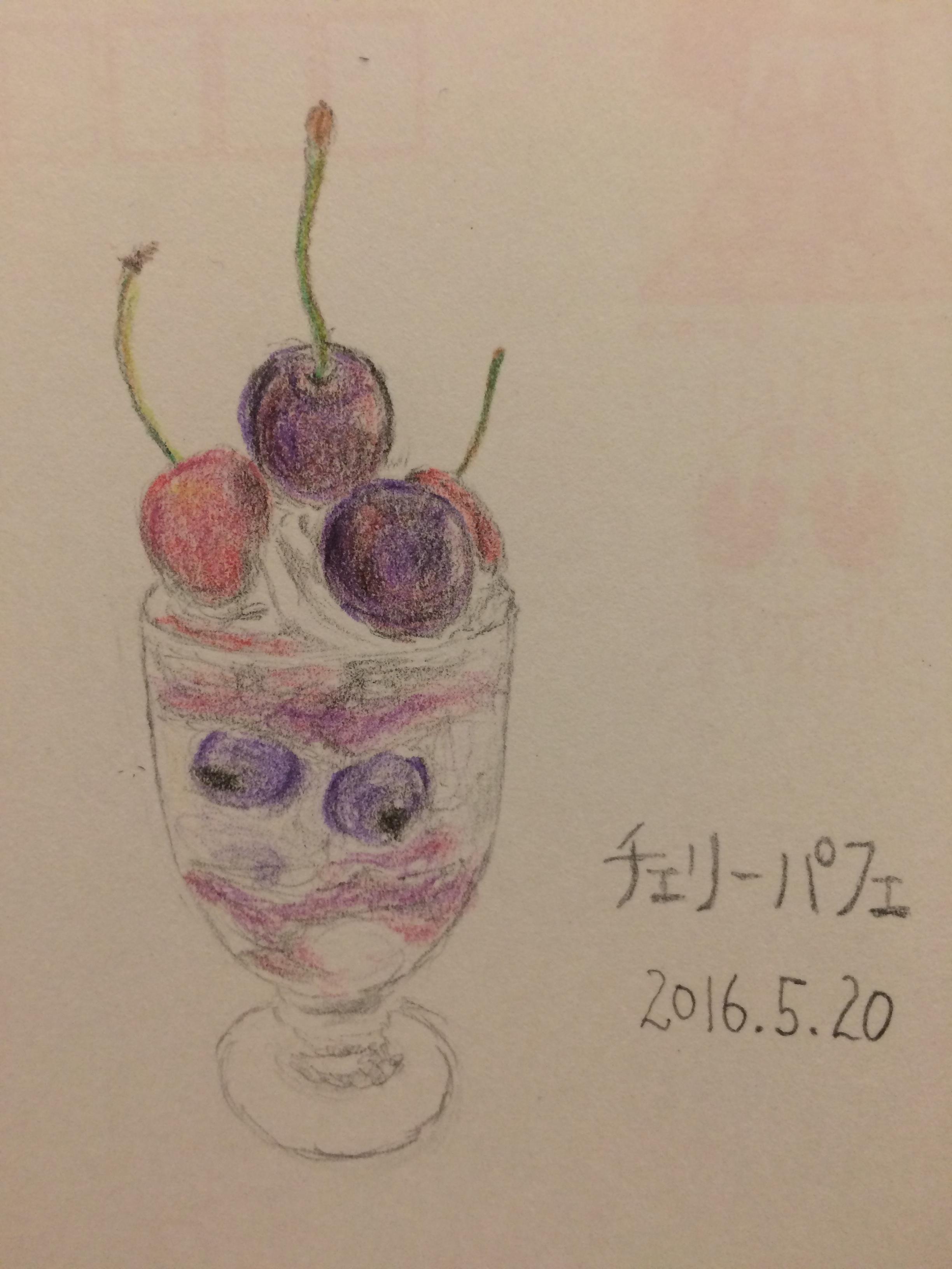 IMG_5156-17.jpg