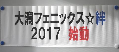 kanban_convert_20170110081556.jpg