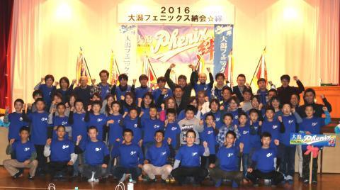 zenninshuugou_convert_20161213162248.jpg