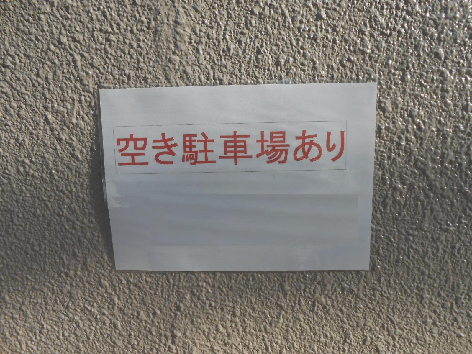 20170117120608db3.jpg