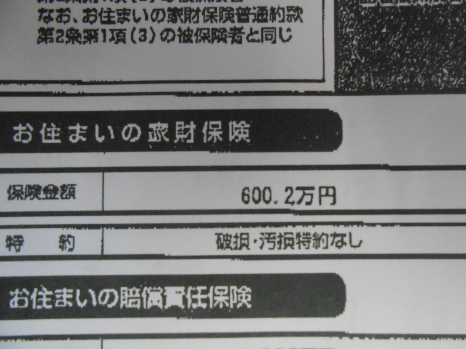 DSCN2546.jpg