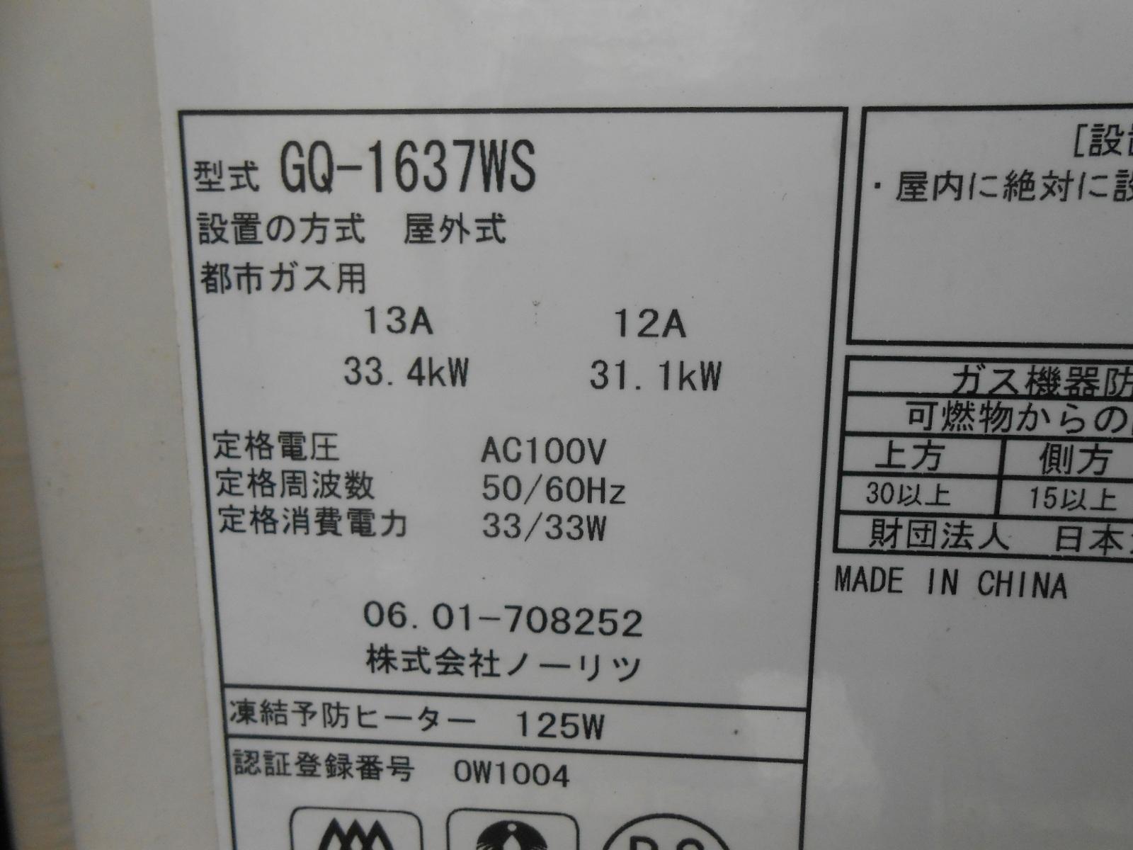 DSCN2683.jpg