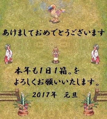 2016123014391290a.jpg