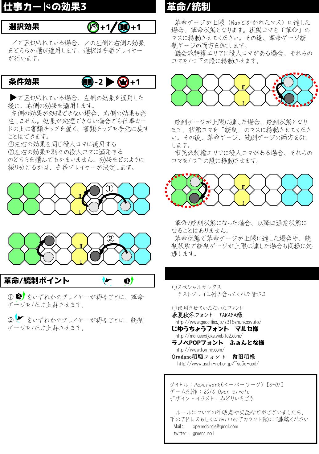 back02.jpg