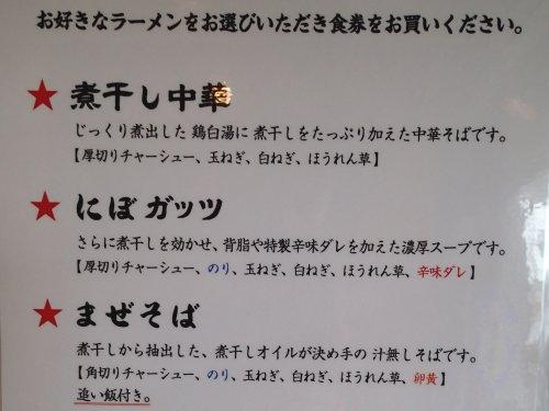 03-P2050142.jpg