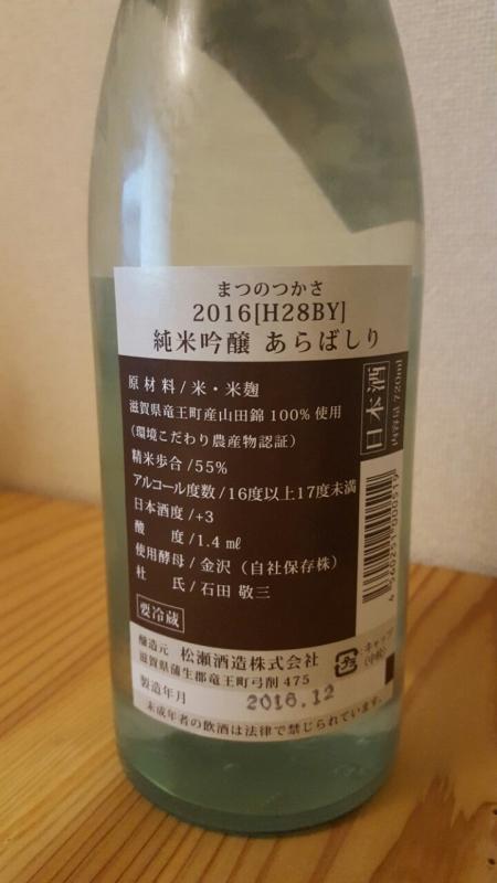 20170207_235043~01