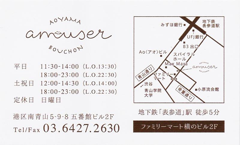 20161224173824fac.jpg