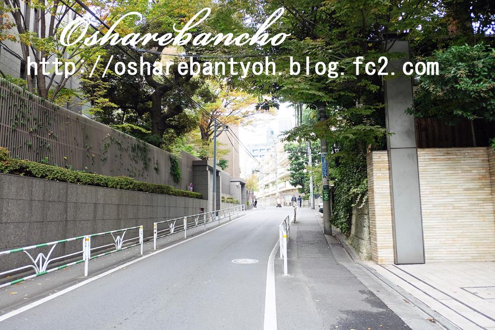 宮沢りえ 自宅 マンション 渋谷区