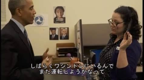 オバマ自虐ビデオ06