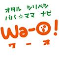 Wa-O!編集部