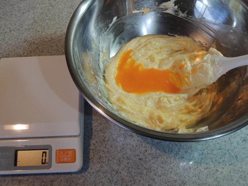 クリームチーズとバターと卵黄をクリーム状に