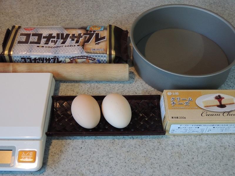 ベイクドチーズケーキの材料