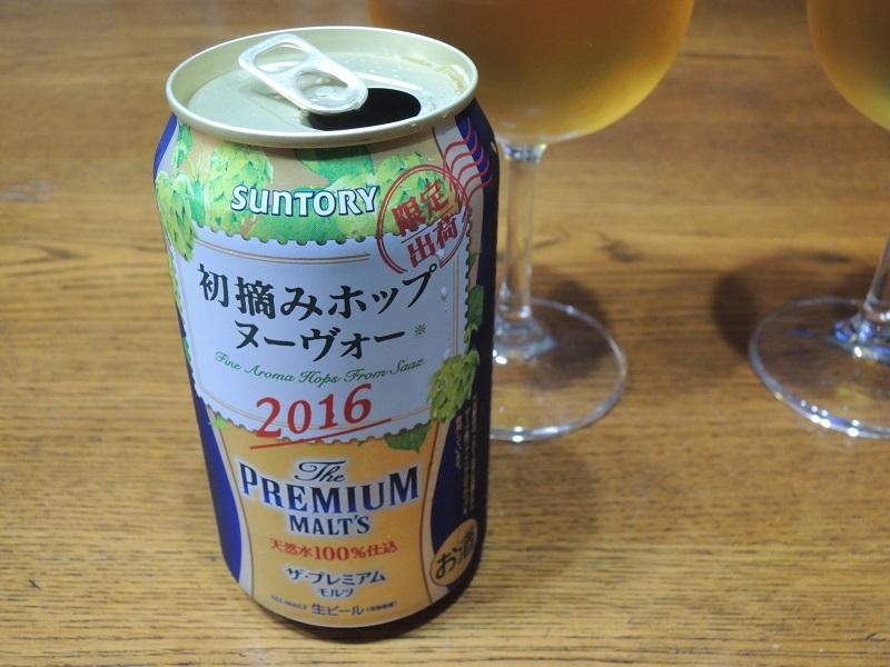 2016-12-08(02).jpg