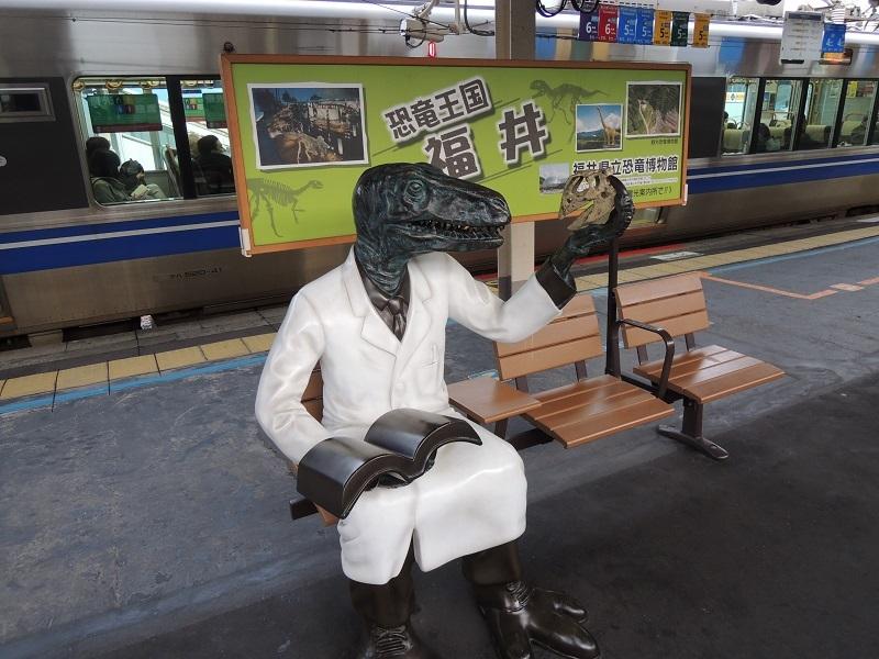 敦賀駅のホーム