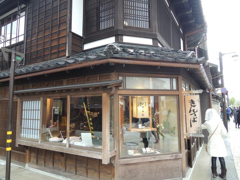 中田屋 東山茶屋街店