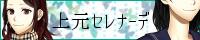 banner115.jpg
