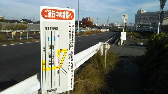 DSC_0116 (640x360)