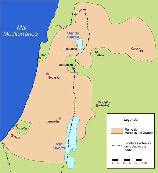 ヘロデ大王時代のヘロデ朝の支配地