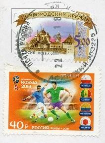 切手41  ロシア