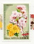 切手  296