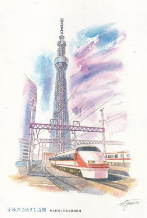 押上駅近くを走る東武鉄道