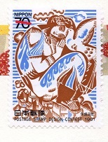 切手  298
