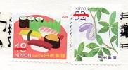 切手  299