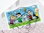 切手55  ドイツ
