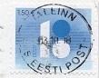 切手  エストニア