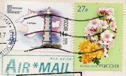 切手43  ロシア