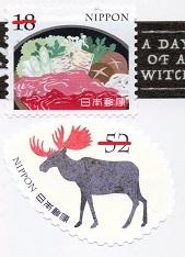 切手  301