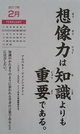 20170130_130047.jpg