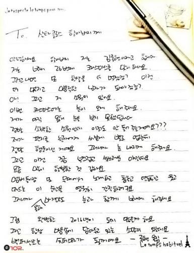 록현의_편지