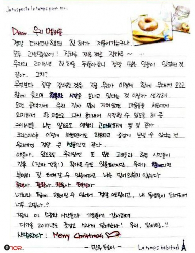민우의_편지