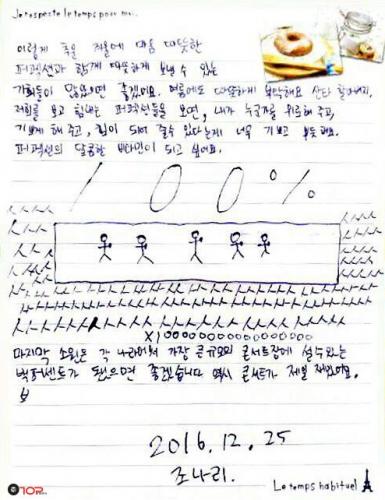 종환의_편지