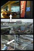 EV充電スポット 万葉の湯町田