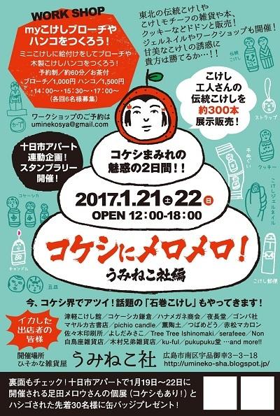 20161226153318e94.jpg