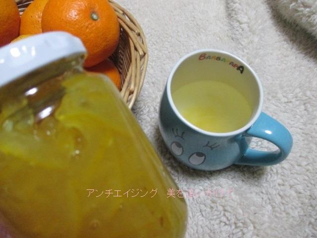 柚子茶の美肌効果