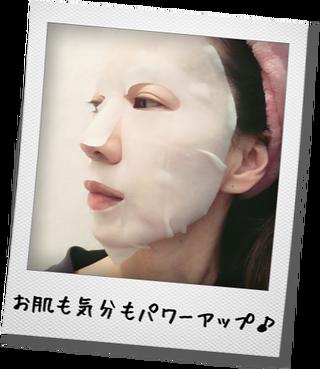 「フェイスマスク ルルルンプラス」 ローズ