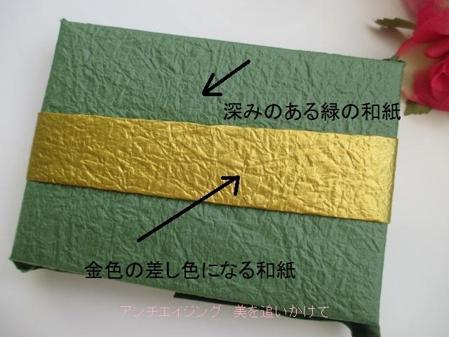 宇治茶専門店伊藤久右衛門」の宇治抹茶生チョコレート わしの包装