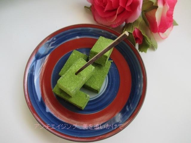 宇治茶専門店伊藤久右衛門」の宇治抹茶生チョコレート 鮮やかな深緑