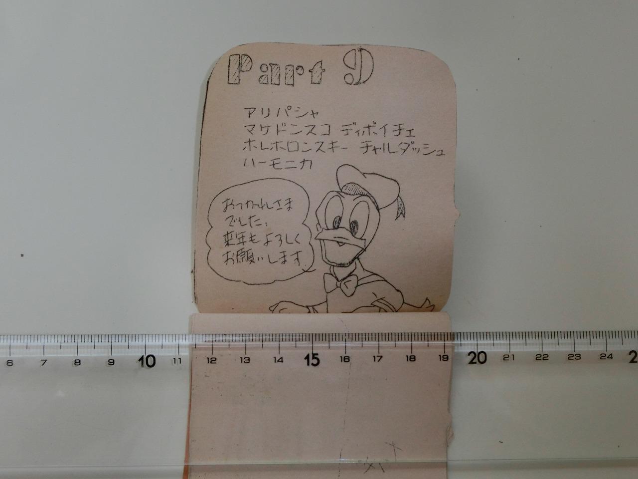 CIMG6494.jpg