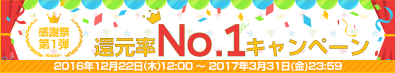 2016122417154344d.png