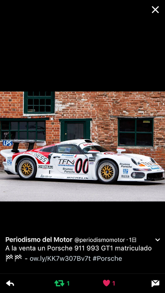 Porscheポルシェ993GT1_TW_20170103