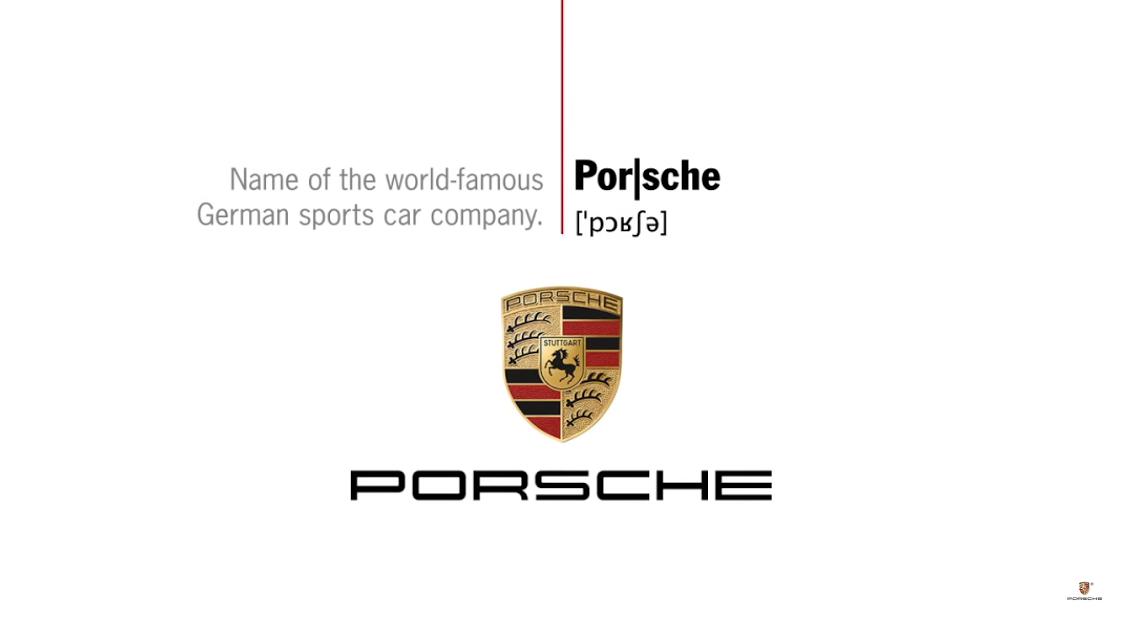 Porscheポルシェの正しい発音_20170109
