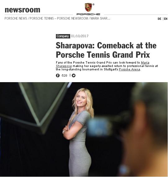 ポルシェニュース_20170110_Sharapova