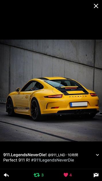 Porsche991R_QueenOfBee_20161230.png